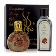 Golden Sunset Fragrance Lamp + 250ml Moroccan Spice Oil